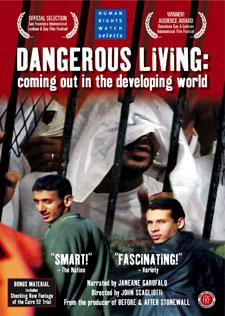 225_dangerousliving.jpg