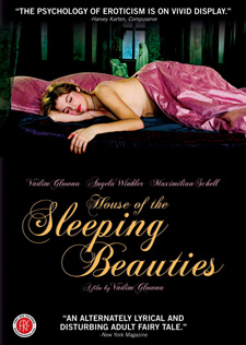 225_houseofsleepingbeauties.jpg