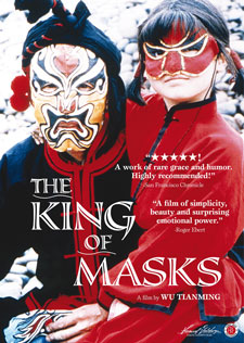 225_kingofmasks.jpg