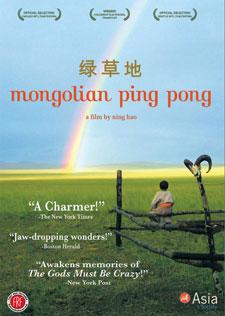 225_mongolian.jpg