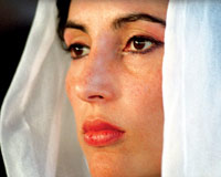 Still from Bhutto