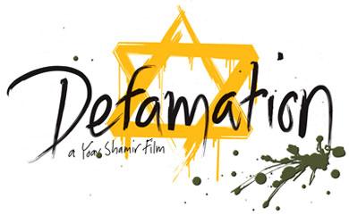 "[FS] ""Defamation"" de Yoav Shamir [TVRIP-VOSTFR]"