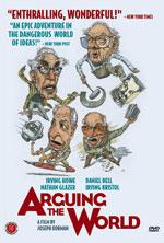 i_arguing_dvd.jpg