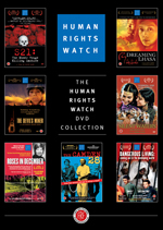 i_human_rights_watch_boxset.jpg