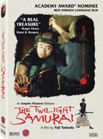 i_twilightsamurai_dvd.jpg