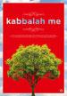 t_kabbalahme.jpg