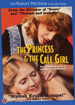 t_princess_callgirl_dvd.jpg