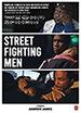 t_streetfightingmen
